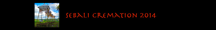 film-title-sebali